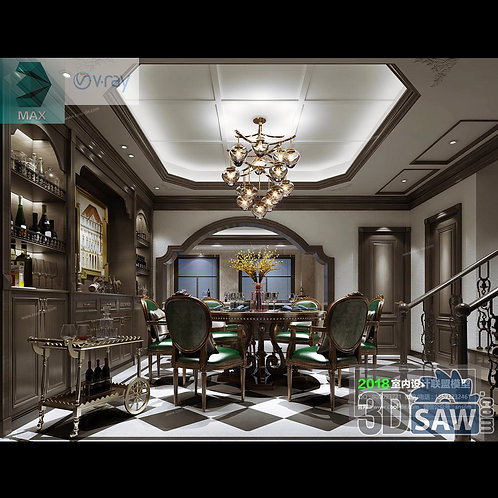 3d Model Interior Free Download - 3ds Max Dining Room Decor - MX-887