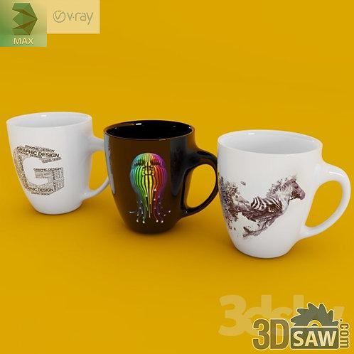 Tea Cup - Tea Set - Teapot - Coffee Cup - MX-837