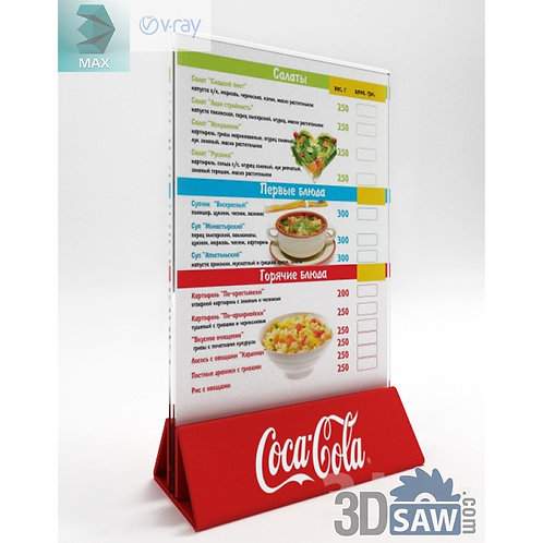 3ds Max Table Tent Menu Holder - Table Menu Stand - Kitchen Items - 3d Model Fre