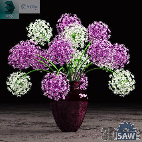 Flower Vase - Interior Plants - Onion Giant - MX-567