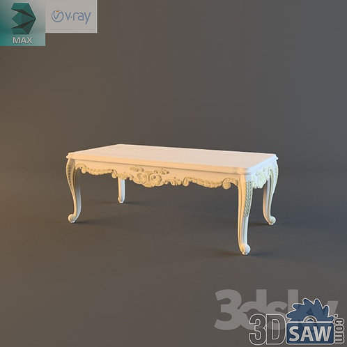 3ds Max Table And Chairs Model - 3d Model Free Download - MX-1104