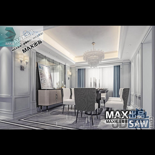 3d Model Interior Free Download - 3ds Max Dining Room Decor - MX-882