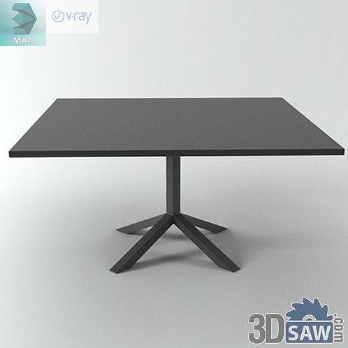 Table Model - Lammhults Mobel Sweden Funk Table - MX-0000133