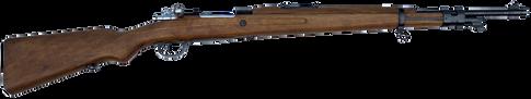 Mauser 98m .308 Win