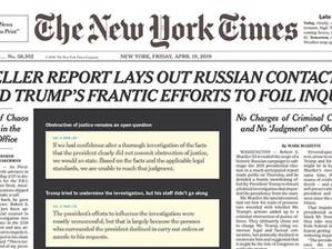 קראתי את הניו יורק טיימס (אפריל 2019, שבועיים בניו יורק)