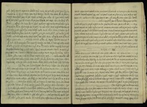 הציצית של רבה בר בר חנה: בין התלמוד לספר האגדה