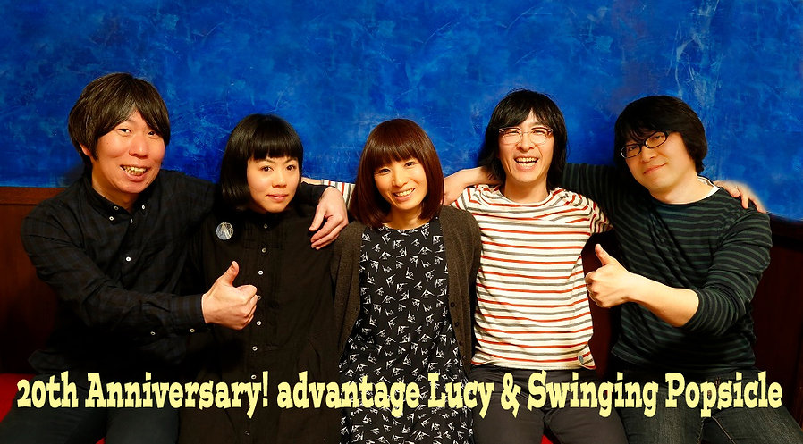 Swinging Popsicle & advantage Lucy