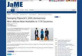 海外:Swinging Popsicle's 20th Anniversary Mini-Album Now Available in 119 Countries
