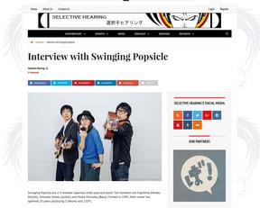 海外:Interview with Swinging Popsicle