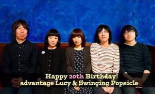 今日のルーシーとのライヴ。CD購入者にはルーシー&ポプシの記念フォトをプレゼント!