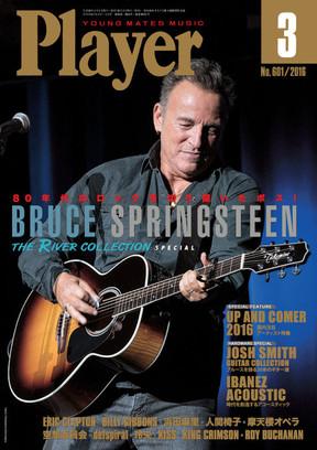 雑誌:Player 2016年3月号にて『flow』のレビュー記事が掲載されています