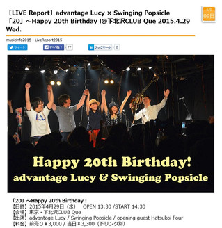 [LIVE Report]advantage Lucy × Swinging Popsicle 「20」~Happy 20th Birthday !@下北沢CLUB Que 2015.4.29 Wed