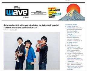海外:¡Deja que la música fluya desde el cielo de Swinging Popsicle! – Let the music flow from Popsi's