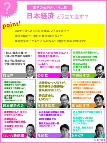 9_hikaku_ページ_8.jpg