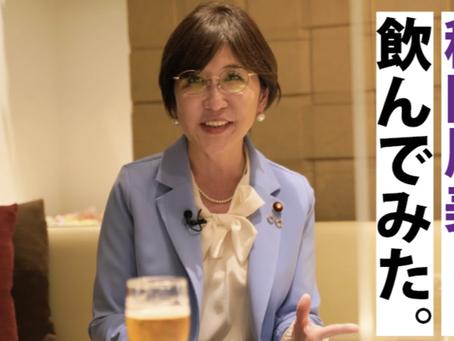 女性初の総理大臣を目指す稲田朋美はどんな女性なのか飲みに誘ってみた
