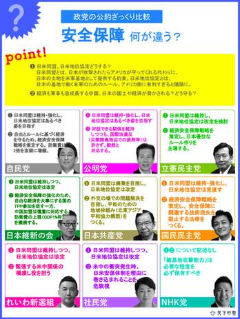9_hikaku_ページ_4.jpg