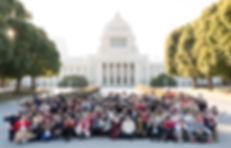 001 国会ライブ国会集合写真 トリミング TK_01525 のコピー.j