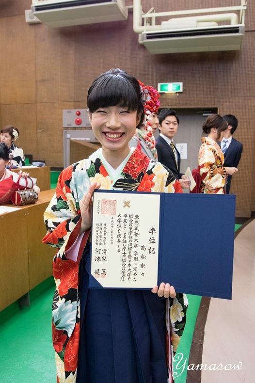 慶應卒業式⑥IMG_9026