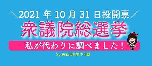 スクリーンショット 2021-10-18 13.52.18.png