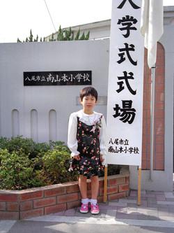 7歳小学校入学式2000.4.4