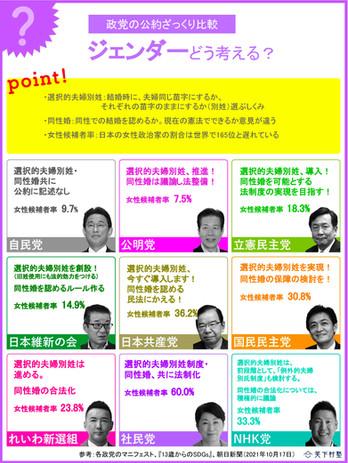 9_hikaku_ページ_3.jpg