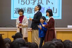 002)出張授業・講演会IMGP5749