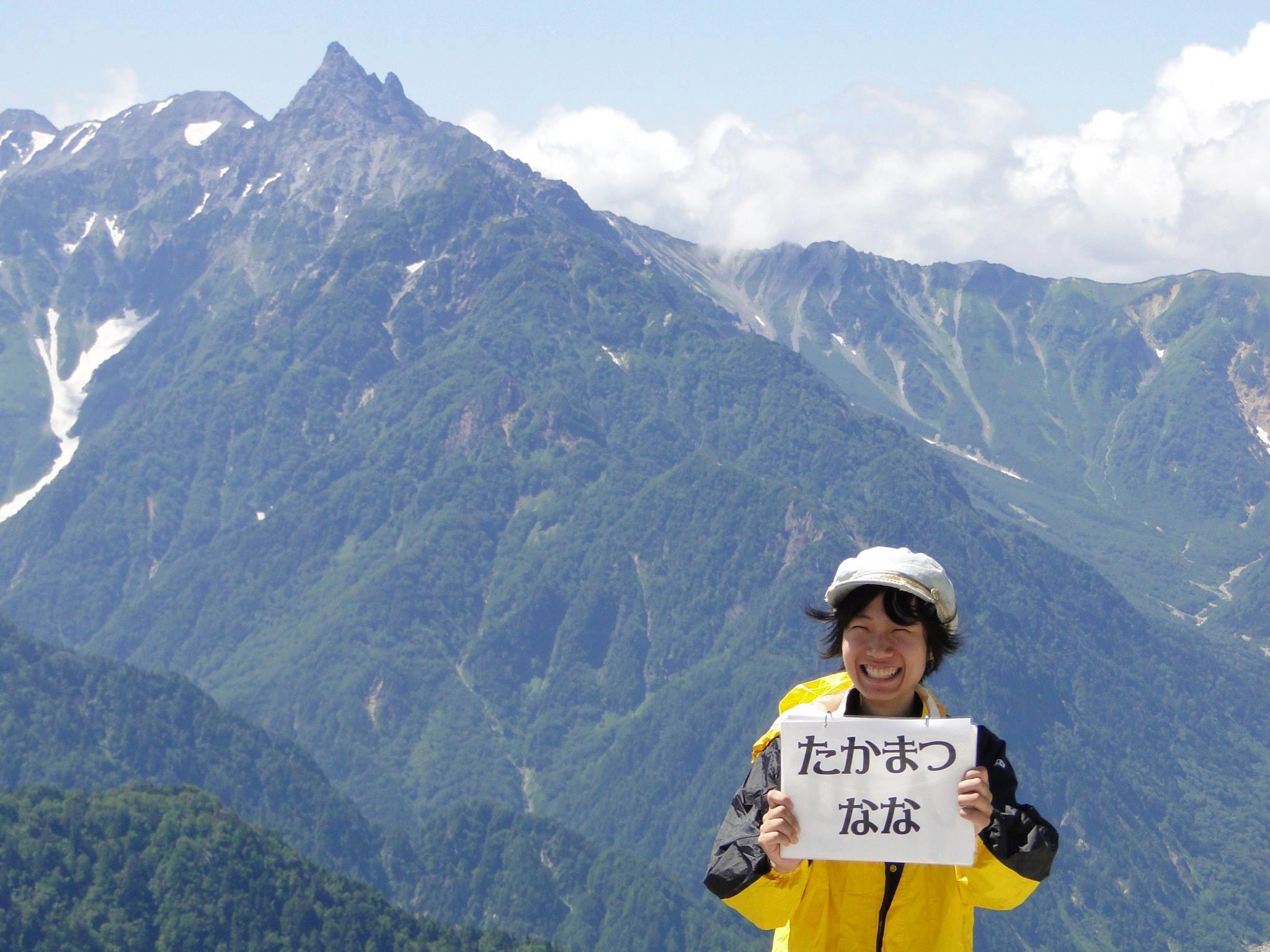 山頂ライブ燕岳①