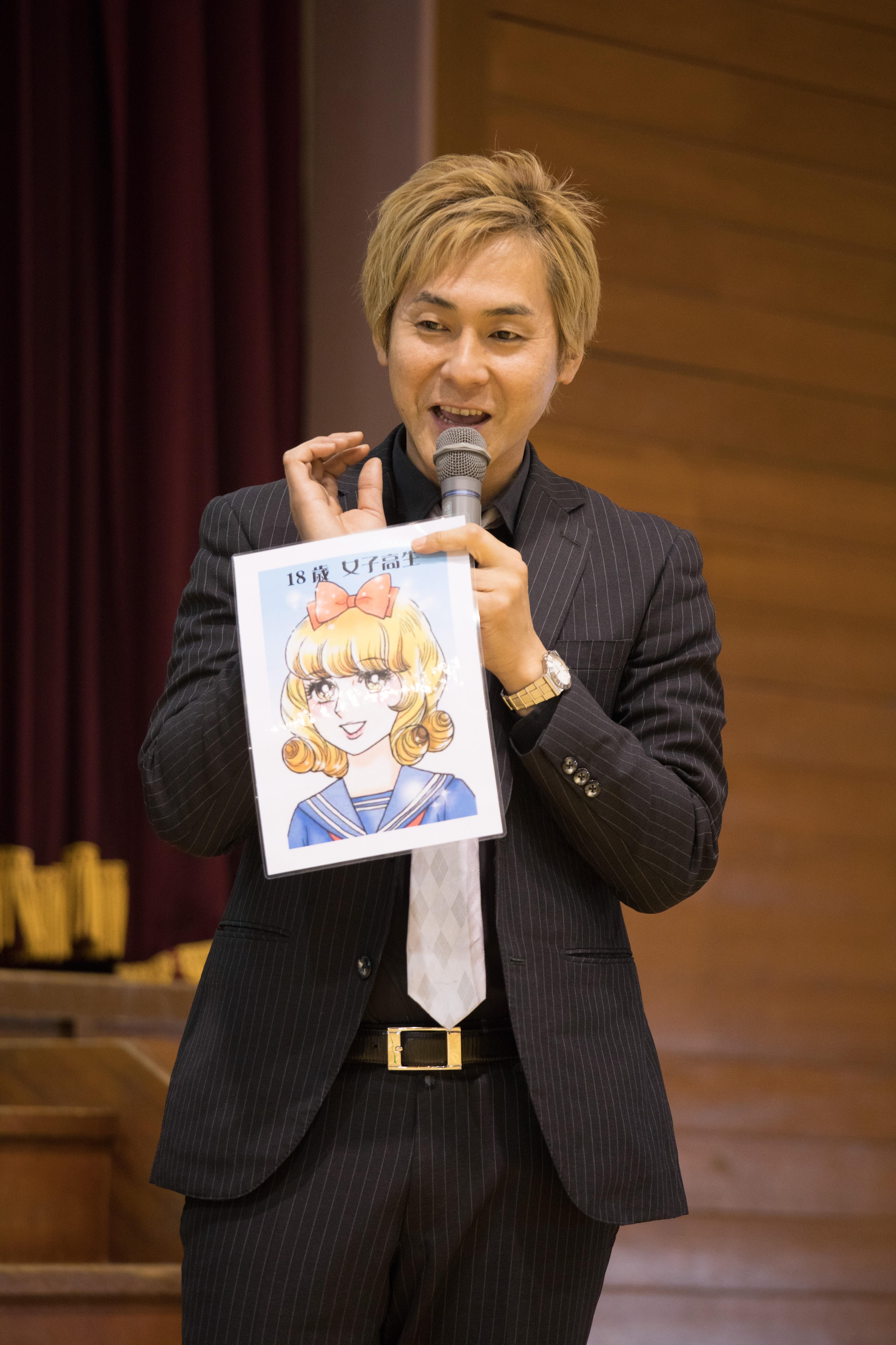 006)出張授業・講演会0202