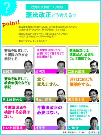 9_hikaku_ページ_2.jpg