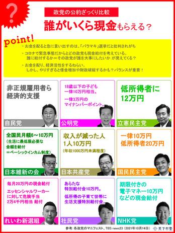 9_hikaku_ページ_5.jpg