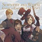 科学者と魔女.png