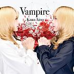 Vampireジャケ.png