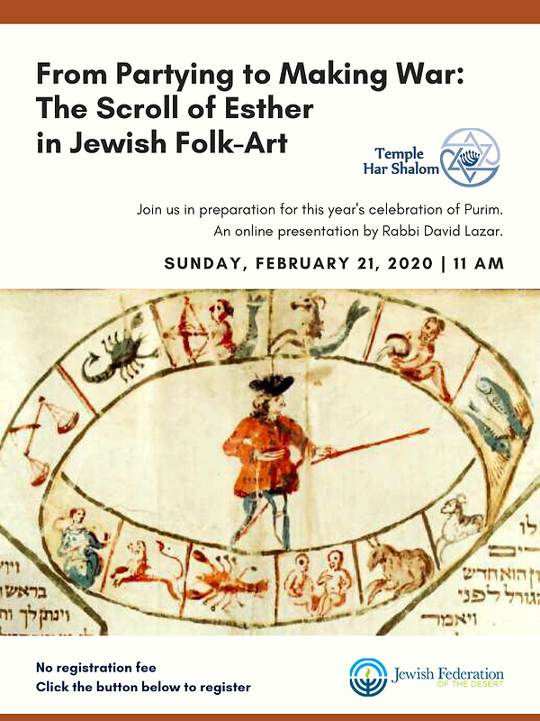 Purim Lecture RDL 1000px.png