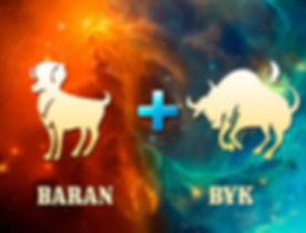 baran-byk-768x576.jpg