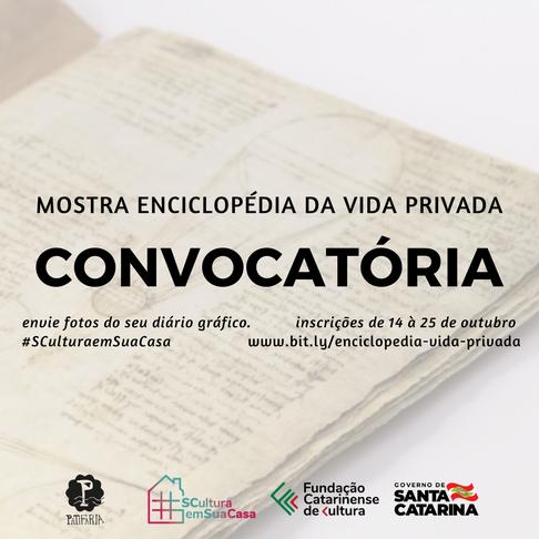 Convocatória Mostra Enciclopédia da Vida Privada