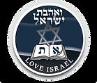 LoveIsrael.png