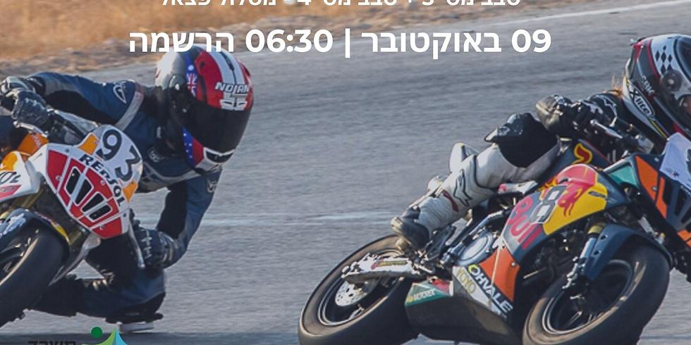 אליפות ישראל בסופרבייק 2020 - אירוע מס' 2