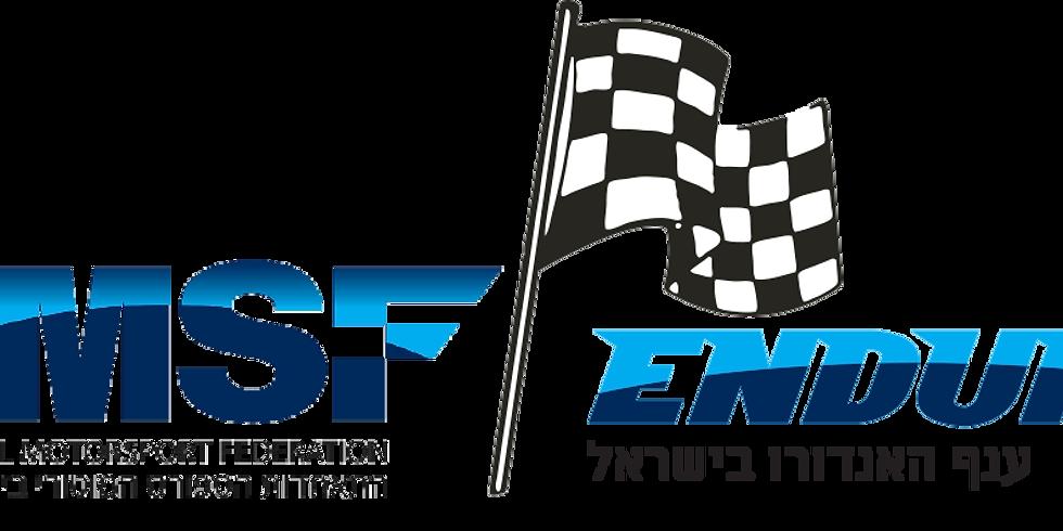 אליפות ישראל באנדורו 2020 - תאריך ספייר