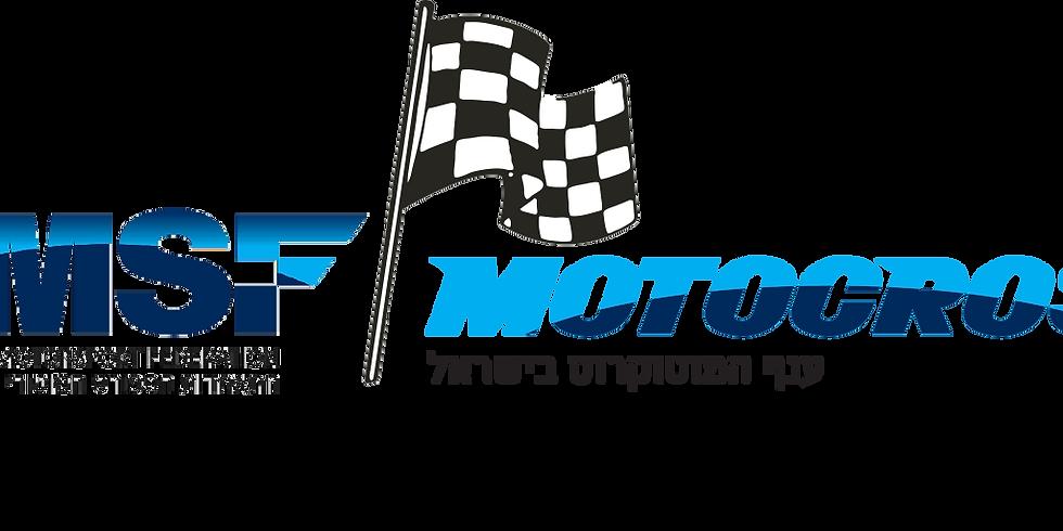 אליפות ישראל במוטוקרוס 2020 - סבב מס' 3