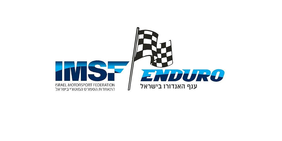 אליפות ישראל באנדורו 2021 סבב מס' 2