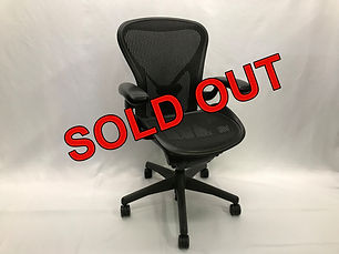 Pre-owned Herman Miller Aeron Task Chair