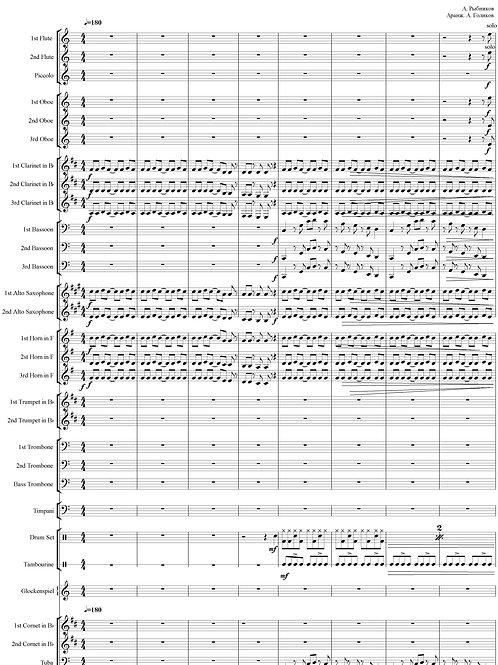 Музыка из к.ф. Буратино.