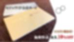 スクリーンショット 2020-04-04 1.04.11.png