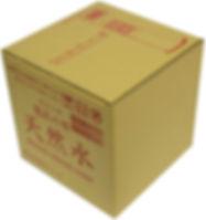 龍泉の雫箱写真2.jpg