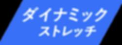 mailVisual_item_02.png