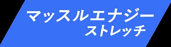 mailVisual_item_01.png