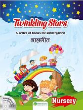 Hindi Rhymes Book Cover (Nursery, KG)_Page_1_edited.jpg