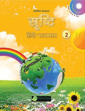 Srishti hindi all titles_for 2016_Page_02_edited.jpg