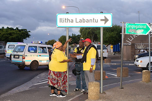 Ilitha road sign.jpg