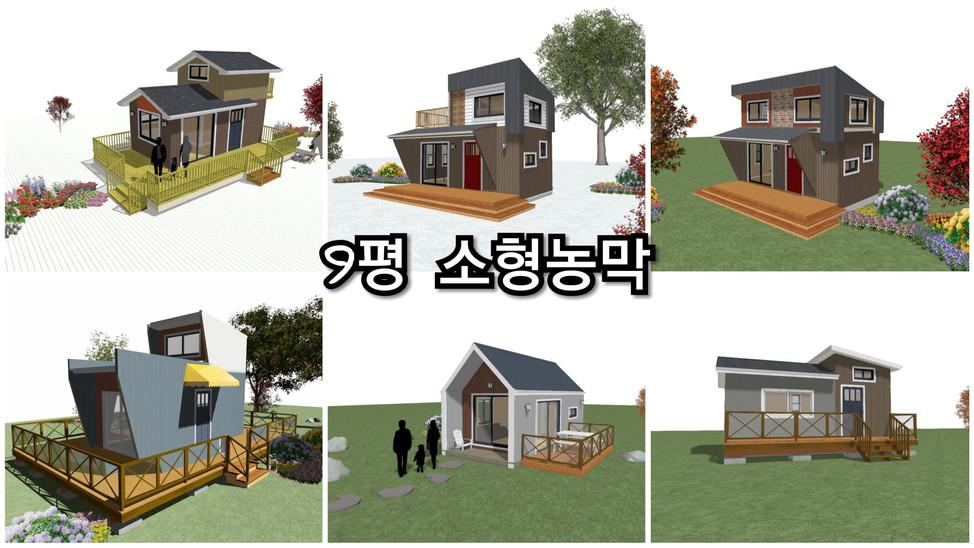 CollageMaker_20200102_063319858.jpg